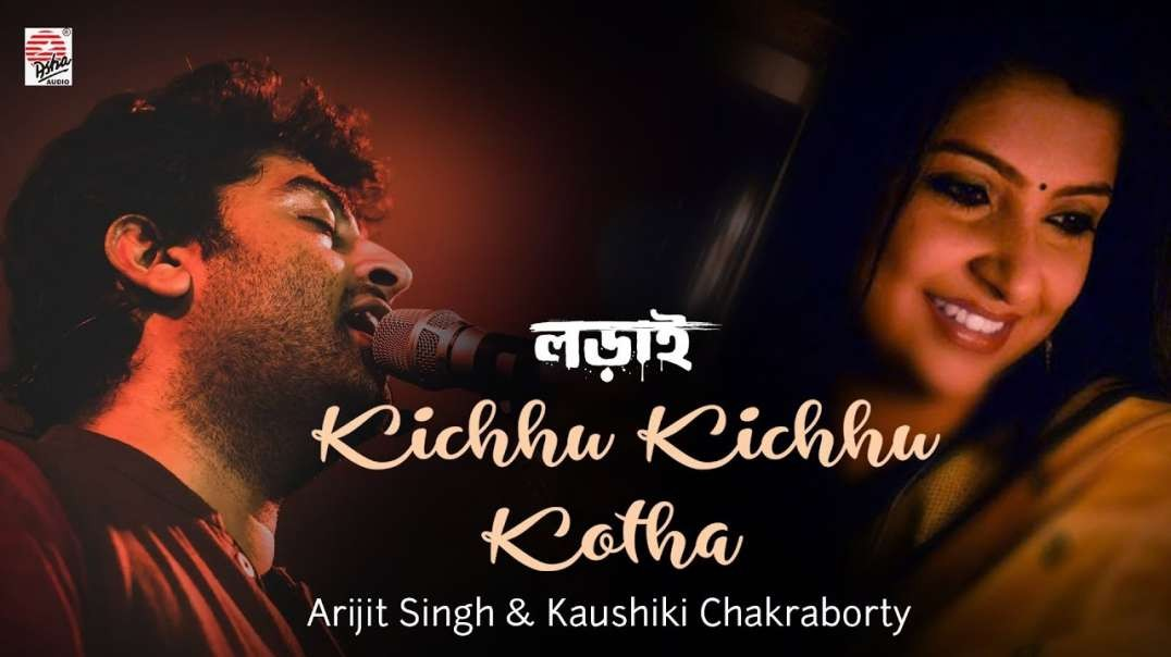 Kichu Kichu Kotha( Lyrical) .mp4